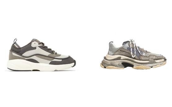 Os ténis Yeezy Boost Wave Runner 700, de Kanye West em parceria com a Adidas
