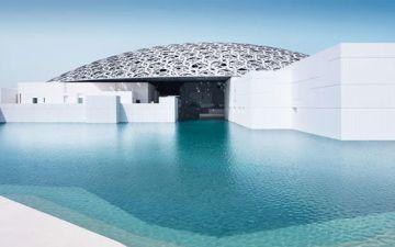 5 novos museus internacionais que valem a pena visitar