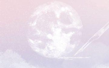 Lua nova: um guia para definir novas intenções